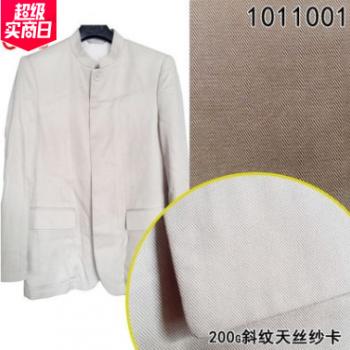 100%兰精天丝斜纹面料 21S*21S气流缸染色天丝裤子风衣面料