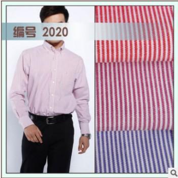 [批发色织衬衫上衣布料]热销广州条纹衬衣面料|涤棉色织条形布