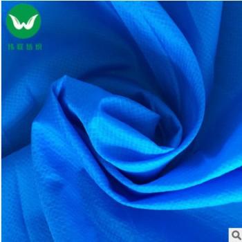 厂家直销210T系列压光格子尼丝纺 户外运动羽绒服面料尼丝纺定制
