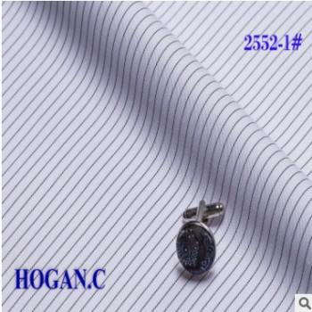 职业装工装条纹衬衣面料 精梭45支CVC 衬衫布 实力厂家HOGAN.C