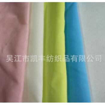 380T消光尼龙0.08格子防水涂层布超薄超轻童装羽绒服皮肤衣面料