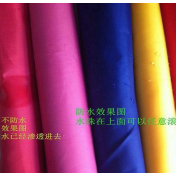 供应190T涤塔夫 厂家直销 服装里料雨伞布料涂层防水帐篷布广告布