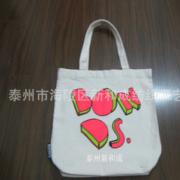 压缩购物袋,压缩收缩袋,压缩无纺布袋子、便携式双肩收缩袋