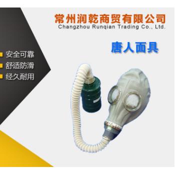 厂家直销唐人防毒全面具 橡胶工业面罩配滤毒罐导气管使用