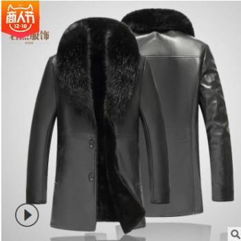 皮衣男皮毛一体中老年PU皮夹克毛领加绒加厚爸爸装冬中长款外套