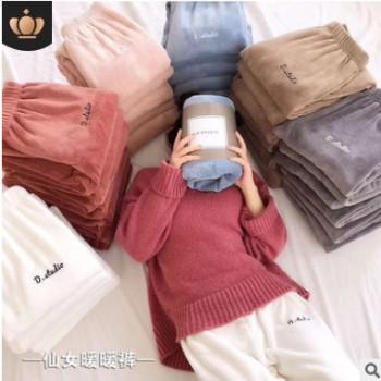 仙女暖暖裤珊瑚绒休闲松紧腰居家宽松外穿束口冬季日系多纯色睡裤
