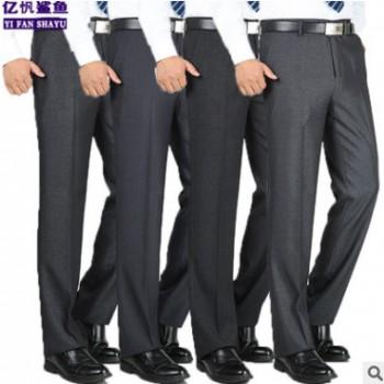 秋季新款男式直筒西裤中年休闲男裤免烫上班商务正装工装裤批发