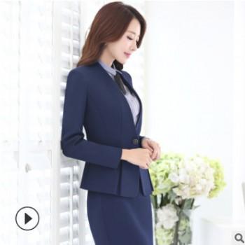 春秋款长袖女士高档修身气质职业套装工作服正装三件套西装批发