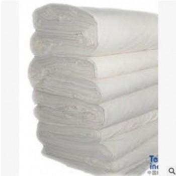 棉涤混纺坯布棉60%涤40%CVC混纺宽幅家纺用坯布32s纱密度130x70