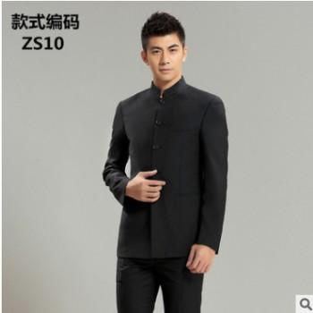 2新款男西装男士西服套装中山装休闲韩版定制中国风礼服一件代发