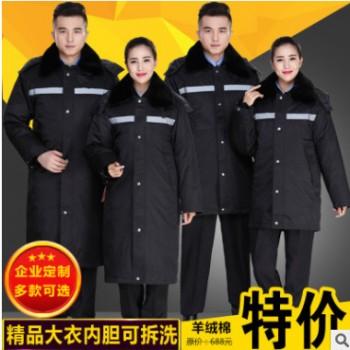 保安冬季棉衣 多功能中长款加长加厚大衣保安冬执勤服棉衣防寒服