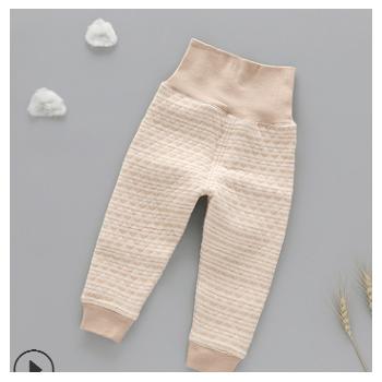秋季儿童衣服纯棉高腰保暖裤婴儿冬季彩棉服装宝宝夹棉裤子小童装
