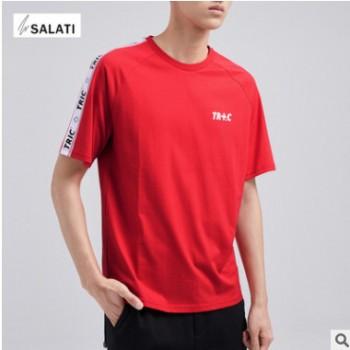 2018夏季新品潮流红色纯棉圆领短袖T恤男
