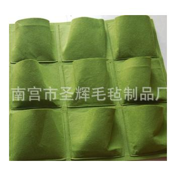 供应居家环保毛毡挂毯 创意毛毡育苗袋 毛毡壁挂收纳支持定做