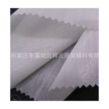 生产有纺热熔胶粘合衬 男女衬衫衣领 袖口 前襟 嵌条等专用衬布