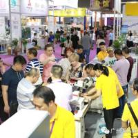 协会会员价开放4800元可参2019广州国际皮革工业展