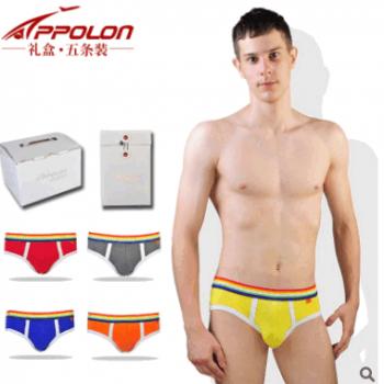 APPOLON男士内裤纯色三角裤盒装批发厂家性感纯棉低腰男式内裤