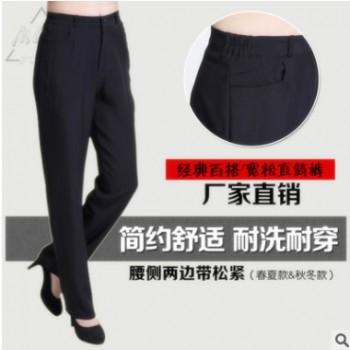 带松紧女裤 女士西裤 酒店服务员工作服裤子 薄女裤 餐饮工作裤子