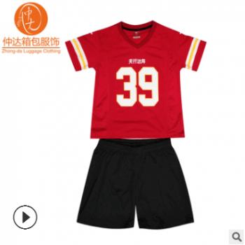 工厂定制儿童足球服套装短袖训练球衣 速干美式橄榄球队服定做