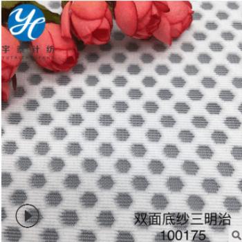 源头厂家 双面低纱三明治 箱包坐垫布料 过滤面料 透气网布