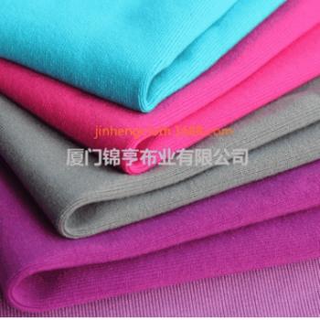【专业织造】尼龙氨纶汗布--瑜伽服面料,针织汗布