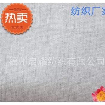 专业制造纯棉20*60衬布 服装鞋材用布 厂家生产价格更优惠