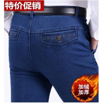 中老年男款加绒加厚牛仔裤爸爸装中年男秋冬款男士休闲裤高腰裤子