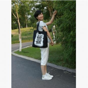 供应汉麻有机棉包装袋购物袋大容量布袋包 厂家定制纯棉帆布袋