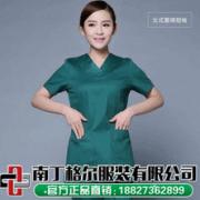 武汉南丁格尔服装有限公司