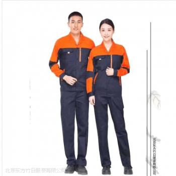 北京东方竹日品牌工装夹克