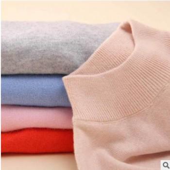 2016秋新款 套头半高领打底衫女 短款长袖修身毛衣打底衫