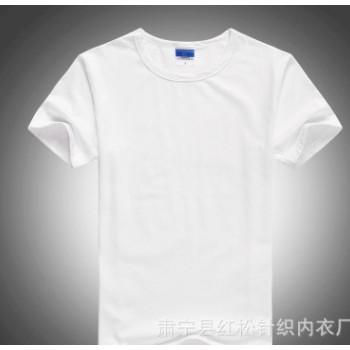 现货精梳棉圆领短袖纯色广告衫班服定制文化衫t恤衫可加企业标志