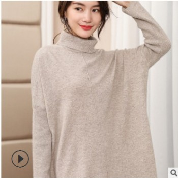 18新款女套头毛衣秋冬中长款高翻领薄毛衫慵懒宽松显瘦开叉羊绒衫