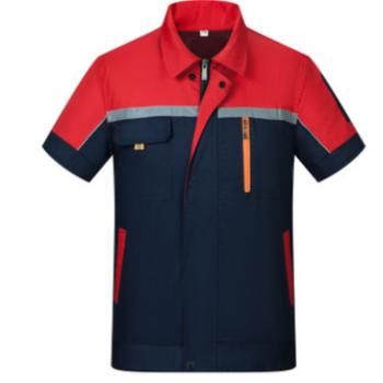长袖夏季薄款工作服套装男 耐磨工厂车间工装汽修劳保服定做印字