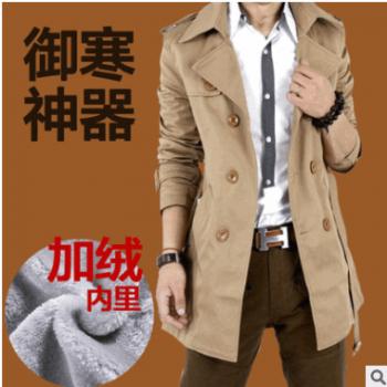 2015春秋款男装 风衣男外套韩版潮流 修身中长款男风衣大衣 外套
