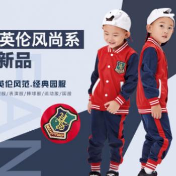 幼儿园秋装运动两件套热销款现货