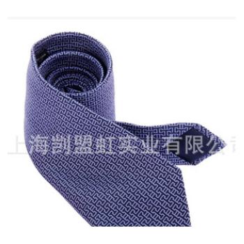订做LOGO男士提花领带工厂来样来图定制企业商务领带真丝领带制作