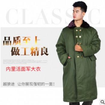 现货供应内里活面军大衣均码三色可选 抗风御寒可拆卸内里军大衣