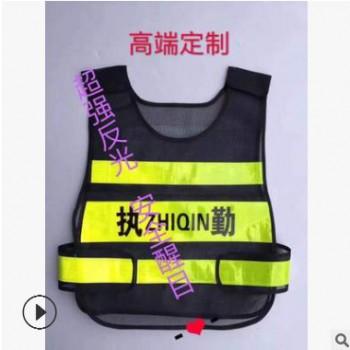 治安巡逻反光背心马甲交通疏散安全防护协管网布透气定制LOGO厂家