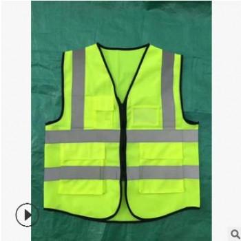 燕尾反光多口袋背心交通环卫logo定制印制安全宣传马甲生产厂家