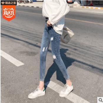 新爆款女式牛仔裤女装韩版修身高腰显瘦女士春秋弹力小脚牛仔裤女