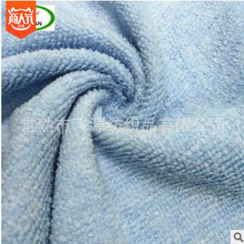 双面毛巾布 加厚超细纤维涤锦毛巾面料 不掉毛洗车理发浴巾布料