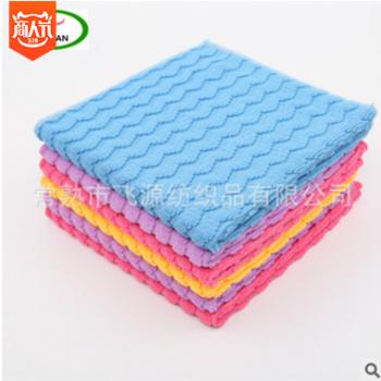 超细纤维全涤提花波浪大珍珠毛巾布 超强吸水去污多功能清洁布