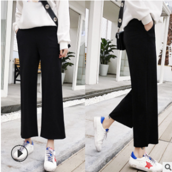 2018年春季新款 百搭显瘦高腰西装休闲裤 直筒裤西裤九分 阔腿裤
