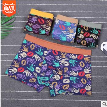 男士内裤男平角裤莫代尔竹纤维透气男式舒适青年夏季运动四角短裤