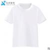 儿童夏季男女中大童纯色休闲上衣 纯棉短袖t恤班服园服可定制LOGO