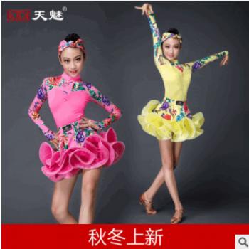 拉丁服装儿童女孩2017新款舞蹈练功服公主蓬蓬裙少儿拉丁舞演出服