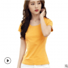 纯棉短袖t恤女士2019夏季新款修身V领百搭打底衫半袖纯色显瘦体恤
