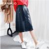 2019春装新款高端原创设计高腰皮裙半身裙子女中长款A字裙百搭