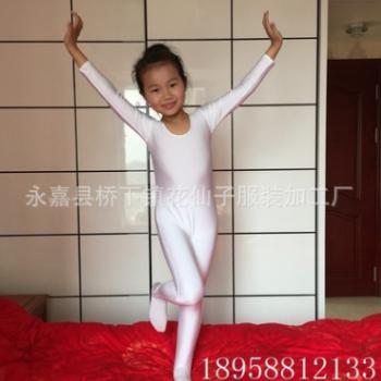儿童连体舞蹈服修身分体体操服多色演出打底服长袖踩脚紧身表演服